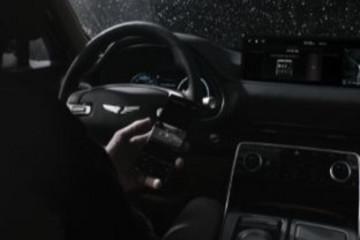现代Genesis推出开源汽车数据平台 可处理汽车数据