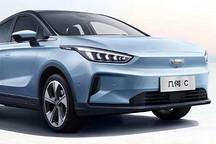"""吉利几何C采用日本电产(Nidec)的驱动马达系统""""E-Axle"""""""
