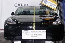 特斯拉Model 3中保研结果出炉 表现优秀