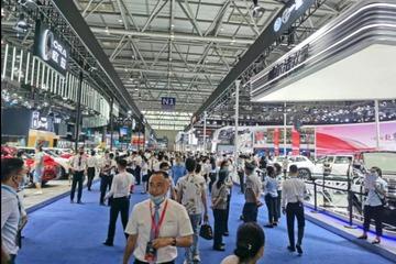 2020重庆车展开幕 80多个品牌逾1000款车型亮相