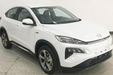 东风本田全新纯电SUV曝光 比X-NV更大-年内上市