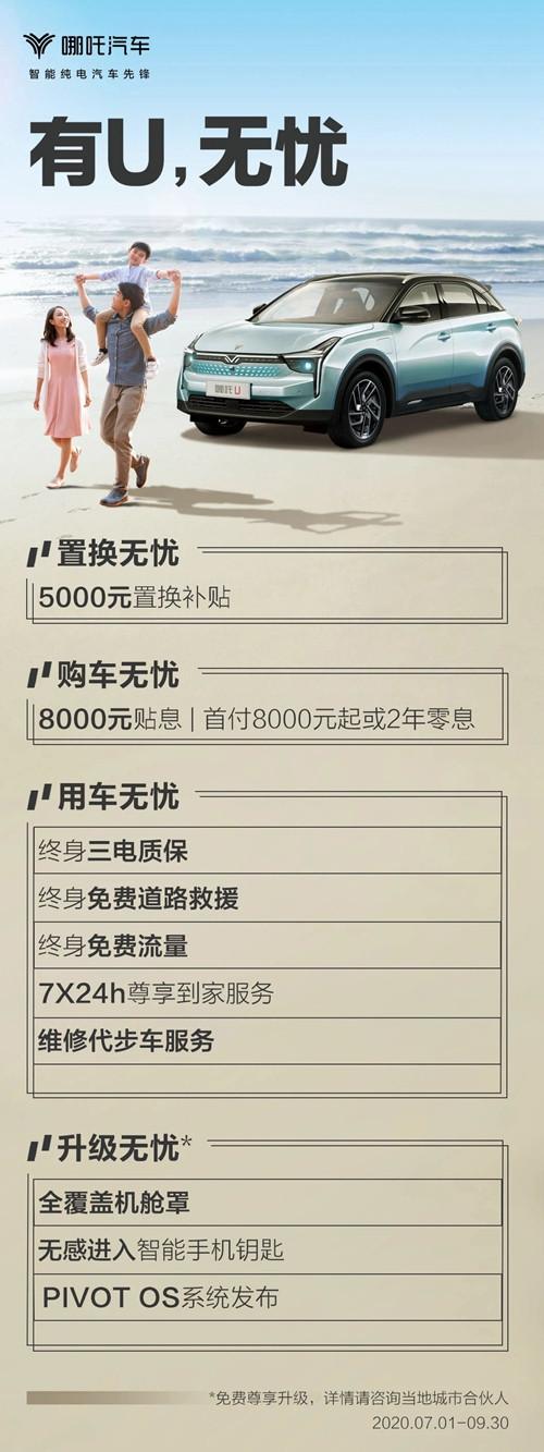 微信图片_20200702075919.jpg