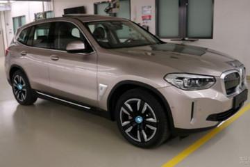 宝马纯电SUV iX3即将首发 国产版或同步