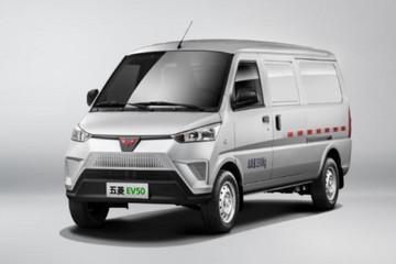 售10.8-11.7万元 五菱EV50正式上市