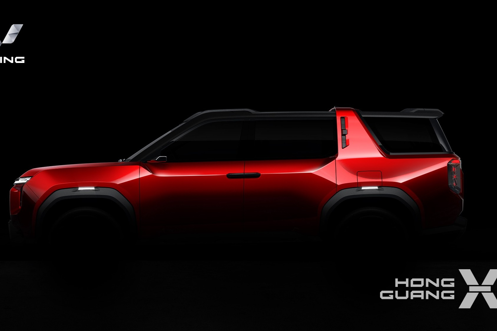 五菱汽车发布全球银标概念车预告图 将于7月24日亮相