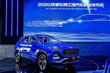 江淮汽车创新融合发展,创造美好车生活