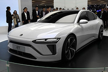 这款概念车马上要量产 蔚来下一代轿车即将到来