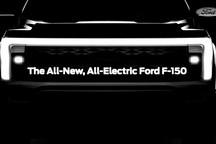 2022年发布 福特发布纯电版F-150预告图