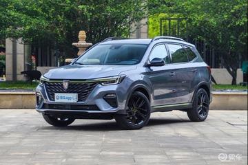 新车上市 | 上汽荣威RX5 ePLUS正式上市 售价15.58万元起