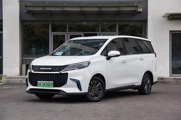 价格上涨 上汽MAXUS EUNIQ 5官方调价