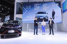 MARVEL R开启预售/R-Aura Concept亮相 上汽R汽车承包广州车展看点!