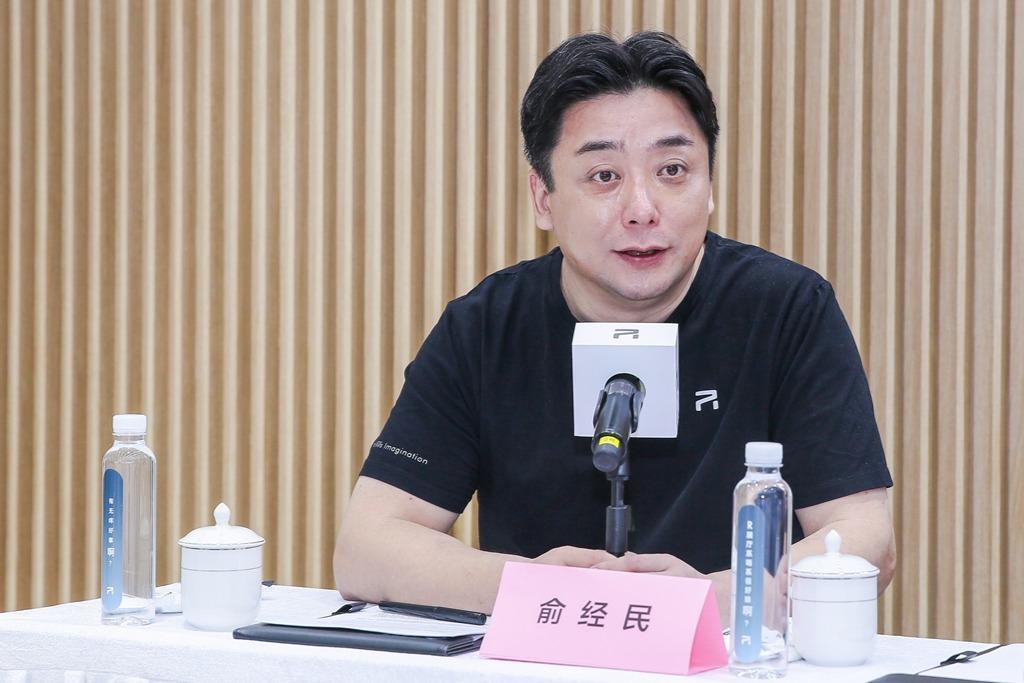 俞经民:R汽车是新势力中的国家队 明年销量目标3万辆