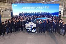 12月16日首发 岚图首款SUV预生产下线