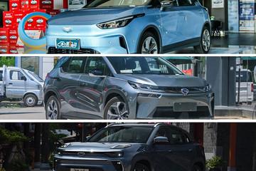 """电车严选   新型""""占号车""""之15-20万纯电SUV推荐"""
