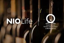 超过3000家全球酒庄直采,NIO Life与上海红酒交易中心达成战略合作