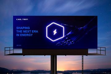 电池界的科技大咖,宁德时代品牌VI系统全新升级