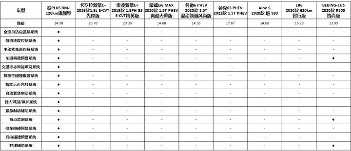 幻灯片1.JPG_副本.jpg