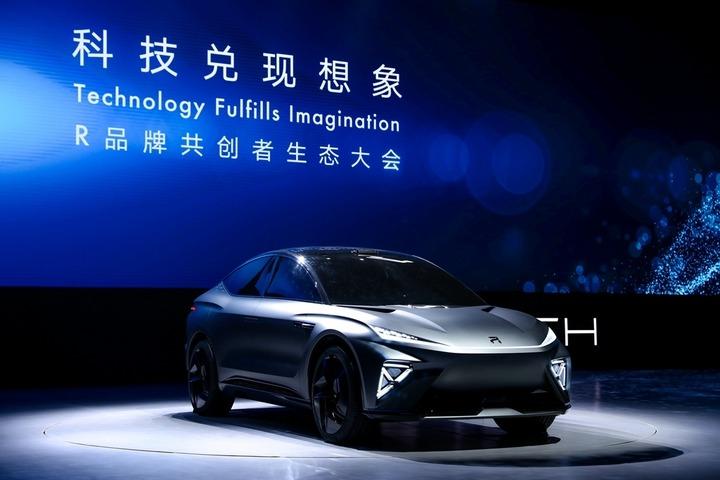 上汽R全新概念车ES33将于上海车展公布内饰信息