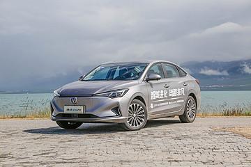 新车X问丨不靠续航取胜的逸动E-Life能否占据细分市场一席之地?