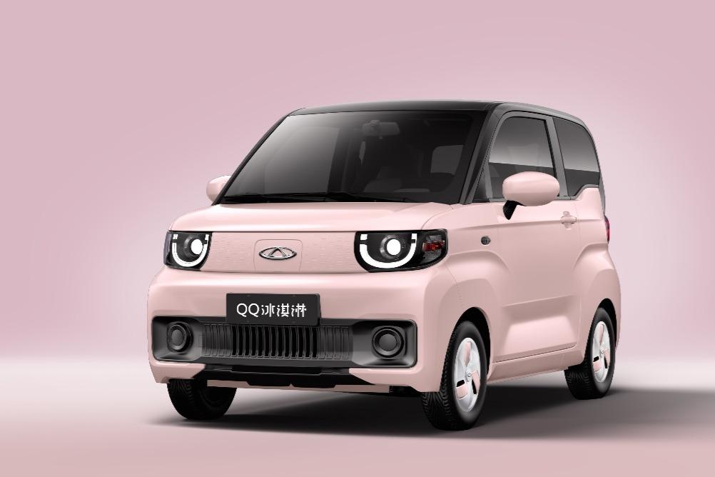 奇瑞QQ冰淇淋更多信息曝光,场景化定义未来精品小车
