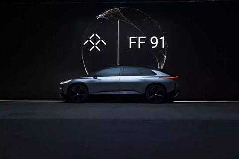 ff.jpeg