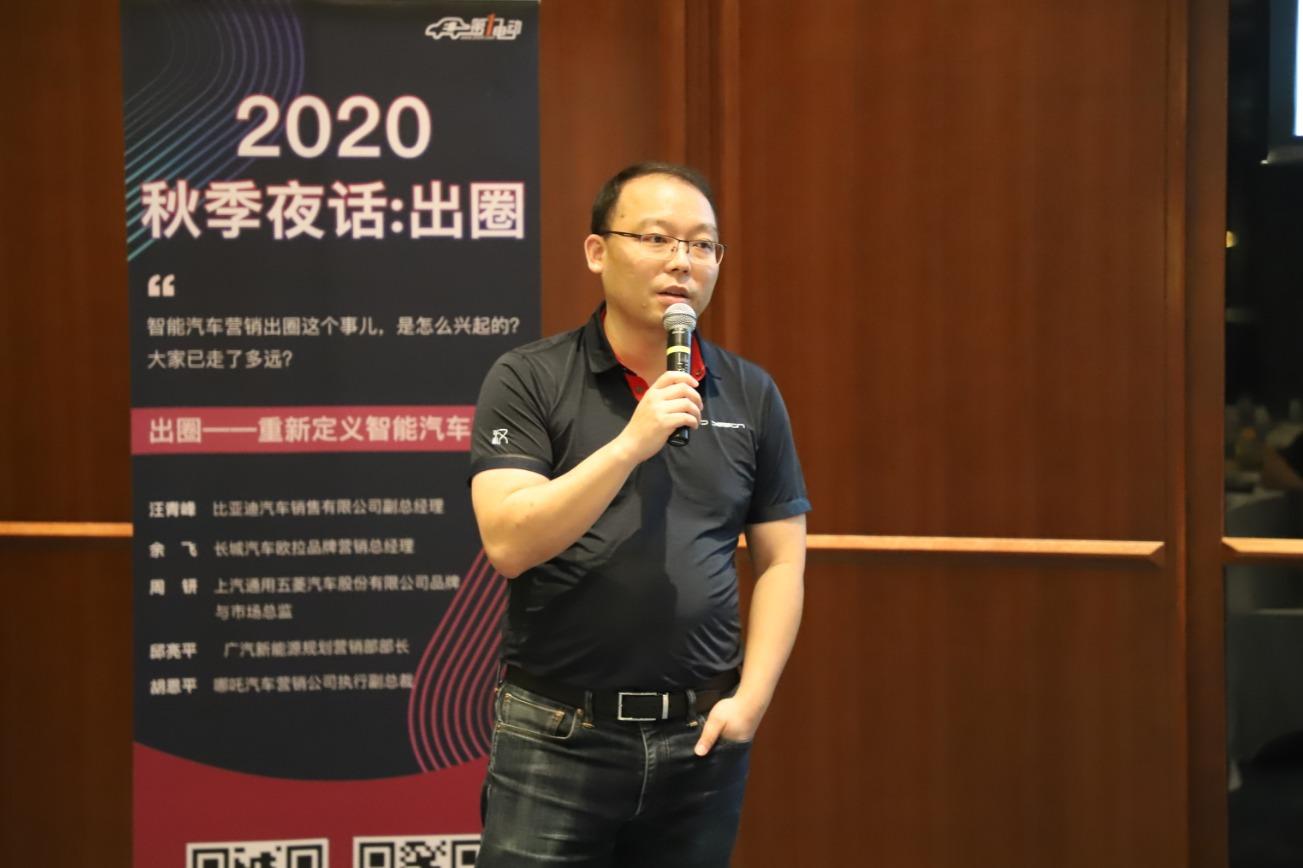 比亚迪汪青峰:20万的车要匹配50万级的服务与体验,汉唐才能走得更远