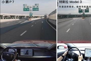 小鹏NGP与特斯拉NOA正面 PK,谁更能经住中国路况的考验?