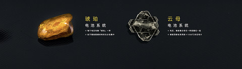 岚图电池安全发布-KN高清图片.023.jpeg