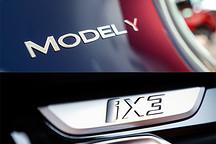 电车严选   豪门还是新贵? BMW iX3和Model Y该选谁