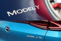 电车严选   Model Y性价比高?AION LX也不差