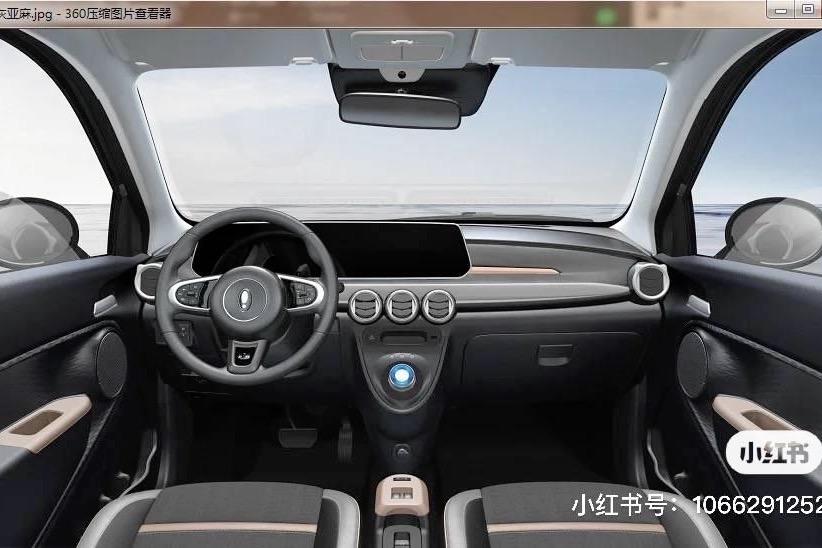 采用一体式联屏设计 2022款欧拉黑猫新车官图曝光