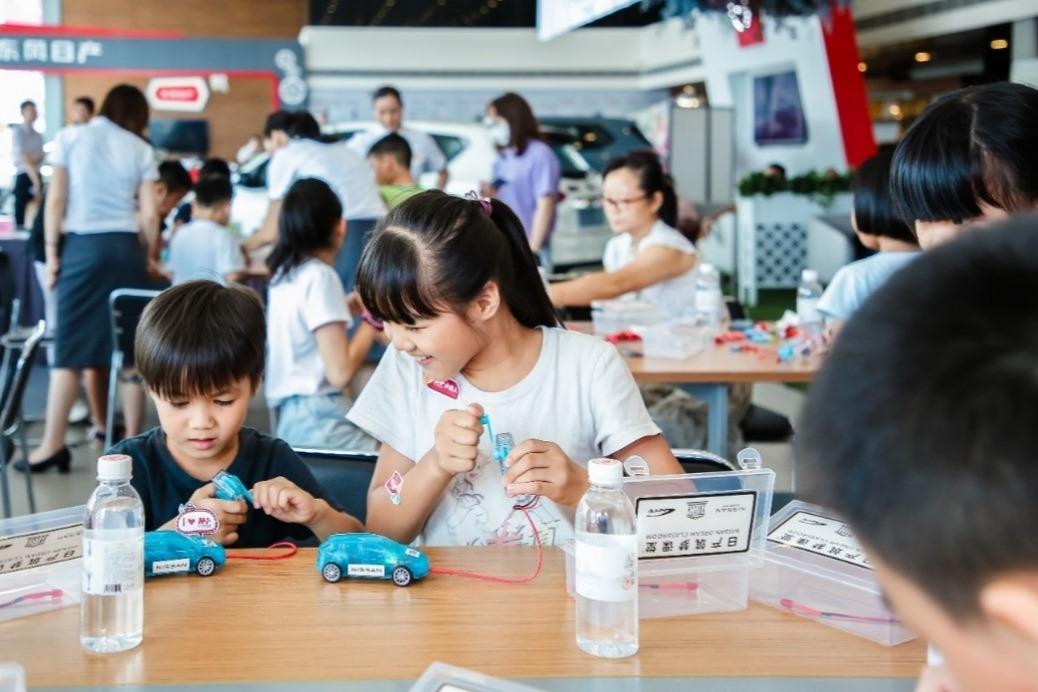 日产汽车寓教于乐  助力社会可持续发展