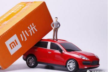 小米滴滴都说要造车,那他们的汽车充电桩够用吗?