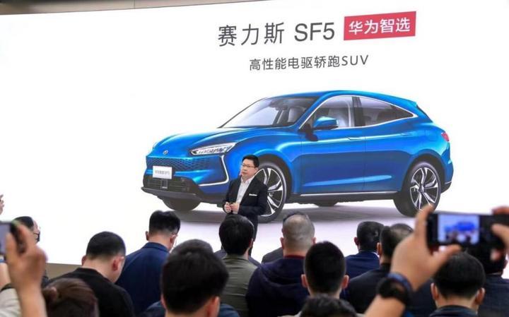 华为进一步进军电动汽车市场 寻求对小型汽车制造商的控股权