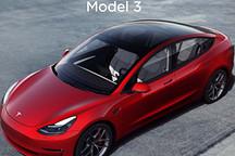 特斯拉Model3宣布涨价