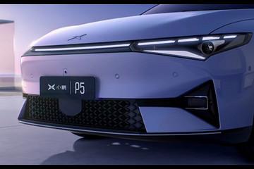 小鹏汽车在武汉成立新公司,注册资本25亿元