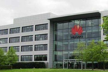 华为成立数字能源公司 涉及充电桩/换电设施销售等