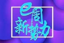 E周新势力 | 新势力6月榜:蔚来破8000继续领跑,理想V字大反转;特斯拉公布第二季度生产交付成绩;小鹏 7 月 7 日香港联交所上市仪式定在广州总部