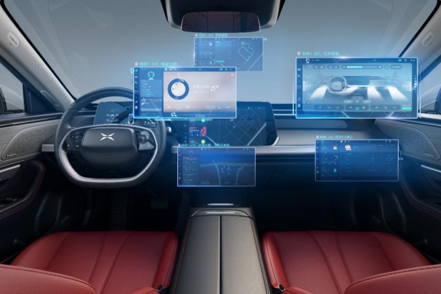 更接近真人的车载语音交互 小鹏P7全新AI声音即将上线