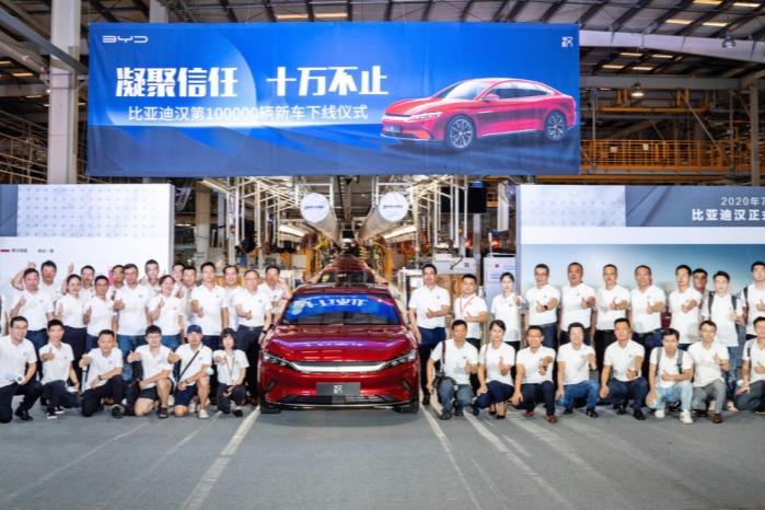 比亚迪汉第10万辆新车下线 见证中国制造强势崛起