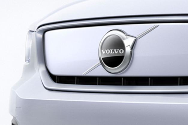 沃尔沃全新纯电SUV最新消息 基于吉利SEA浩瀚架构打造 于2023年亮相