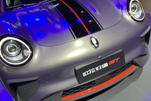 欧拉好猫GT将于7月30日公布售价并开启预售