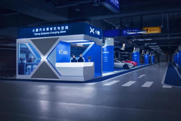 小鹏汽车首批高速超充站上线,品牌超充站上线298座
