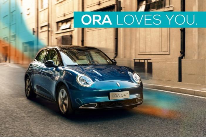 """慕尼黑车展迎中国新势力,欧拉将以""""ORA LOVES YOU""""主题参展"""
