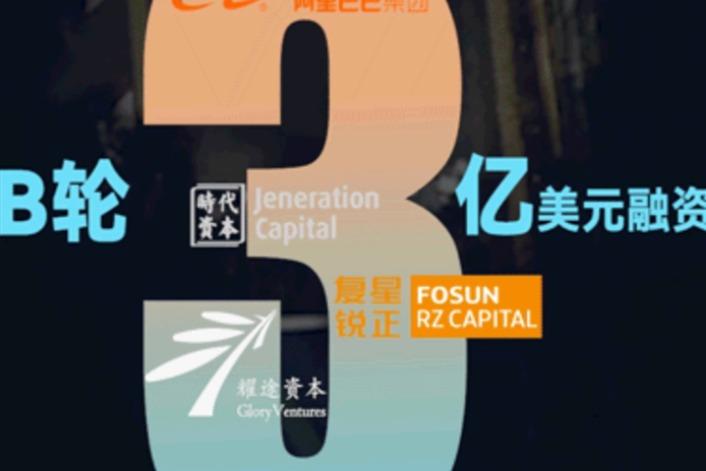 自动驾驶公司元戎启行完成B轮3亿美元融资   阿里巴巴领投