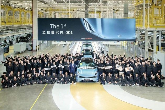 极氪ZEEKR 001量产车正式下线 10月23日开启交付