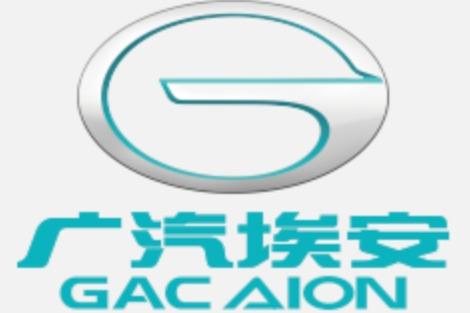 广汽埃安成立销售分公司,全新商业模式呼之欲出
