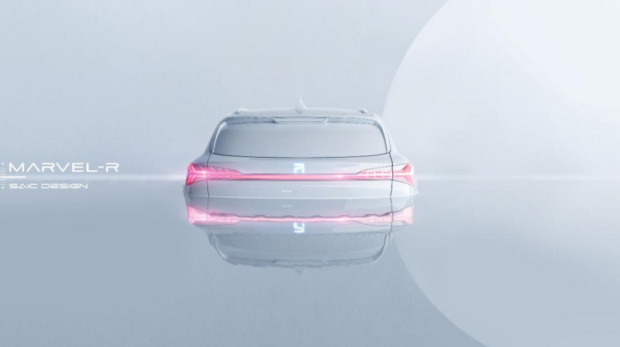 上汽R汽车MARVEL R将在海外换标发售,起售价约4万欧元