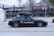 华为申请注册自动驾驶技术相关商标,车企供应商之路越走越宽