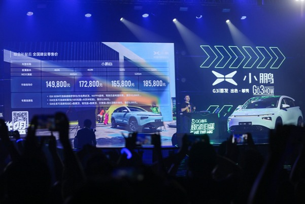 如何造好智能汽车?何小鹏用新款G3i给了我们一个答案